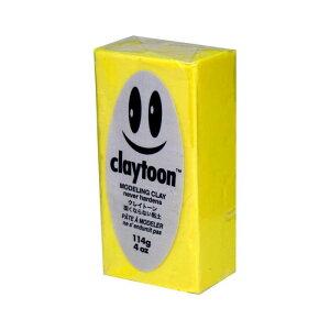 MODELING CLAY(モデリングクレイ) claytoon(クレイトーン) カラー油粘土 イエロー 1/4bar(1/4Pound) 6個セット