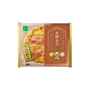 冷凍食品 お好み焼の匠 ベーコンチーズ 10枚セット