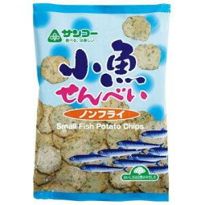 サンコー 小魚せんべい ノンフライ 12袋【送料無料】