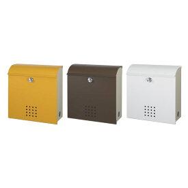 丸三タカギ メール便最大サイズ対応可能 大容量郵便ポスト(郵便受け) クレポスメールボックス 大きい ダイヤル錠