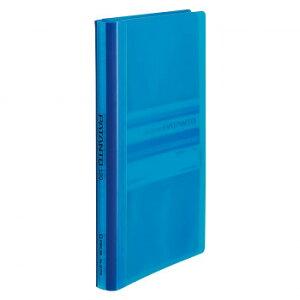 カードホルダー パタント(透明) コンパクトタイプ 120ポケット 青 42TPNアオ