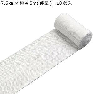竹虎 ポリンタイ 弾力包帯 No.4 7.5cm×約4.5m(伸長) 10巻入 022104【送料無料】
