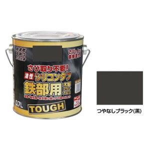ニッペホームペイント 油性シリコンタフ つやなしブラック(黒) 0.7L塗装 サビ 塗料