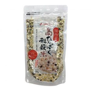 高たんぱく雑穀米 230g×8セット Z01-955大麦 お米