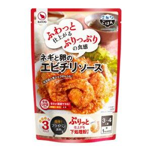 BANJO 万城食品 エビチリソース 10×8個入 470054まとめ買い 調味料 業務用