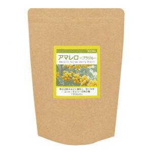 銀河コーヒー ブラジル アマレロ 豆のまま 350gギフト シティロースト コーヒー豆