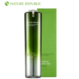 正規輸入品 NATURE REPUBLIC(ネイチャーリパブリック) RY エマルション GI 乳液 120ml NL8652【送料無料】