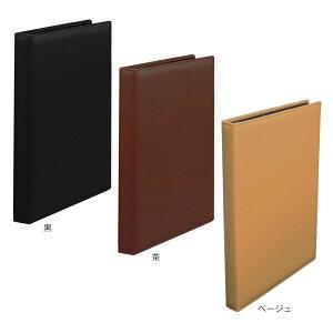 コレクト リングバインダー 合成皮革製表紙 A4-L 30穴ルーズリーフ ビジネス用品 高級感