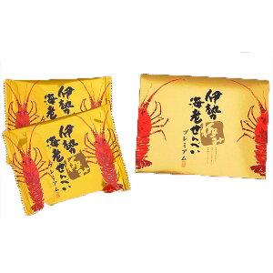 幸福堂 伊勢極み海老せんべい(8枚入×6箱)個包装 和菓子 焼き菓子