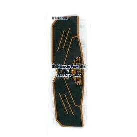 FITCARE EMS マッスルパックミニ 部分トレーニング MEM02-CBBK交換用替えパッド 1枚入り【送料無料】