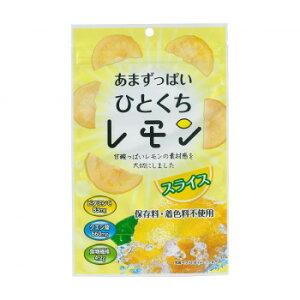 壮関 あまずっぱいひとくちレモン 60g×72袋