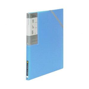 ナカバヤシ ポイホルダー クリアホルダー A4ワイド 8ポケット ブルー CB5034B