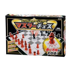 マスターチェス BOG-001【送料無料】