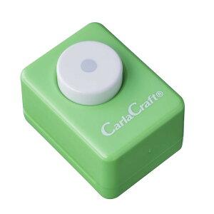 Carla Craft(カーラクラフト) クラフトパンチ(小) サークル 3/16 CP-1 4100677