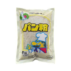 桜井食品 国内産パン粉 200g×20個【送料無料】