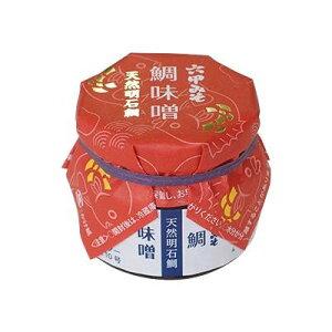 六甲味噌製造所 鯛味噌 (ビン入り) 80g×12個【送料無料】