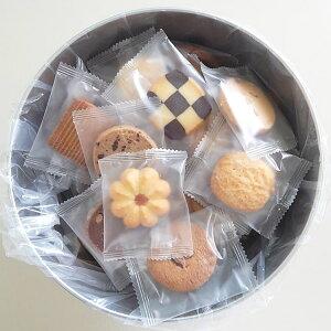 バケツ缶(クッキー) 個包装詰め合わせ 自宅用 スイーツ