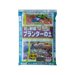 8-4 あかぎ園芸 プランターの土 25L 3袋野菜 元肥入り 根腐れ防止材入り