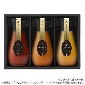 プレサドール ギフト3本入り にんじんミックス アップル マンゴーミックス 190ml 3種セット