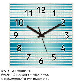 MYCLO(マイクロ) 壁掛け時計 アクリル素材(クリア) 四角 30cm ボーダー(青・ブルー) com928【送料無料】