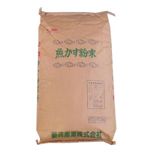 あかぎ園芸 魚粉 20kg 1袋