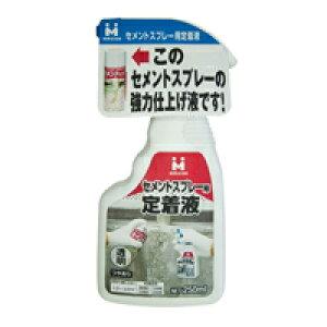 日本ミラコン産業 セメントスプレー 定着液 250ml 4本セット MR-007