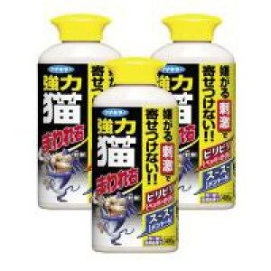 フマキラー 強力 猫まわれ右 粒剤400g ×3個ねこ除け ネコ対策 フン尿被害