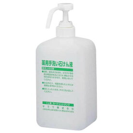 サラヤ カートリッジボトル ポンプ付 石けん液用 1L×12本【送料無料】
