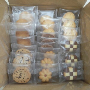 お買い得!個包装クッキー(8種×12枚)合計96枚詰め合わせ プレゼント ギフト