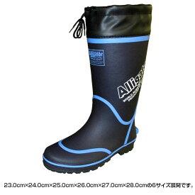 オカモト化成品 長靴 アリゲーター RMM-7803 ネイビー作業用 レインブーツ フード付き