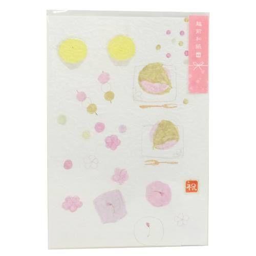 はる菓子 いわぶちさちこ×越前和紙【祝祝】ポストカード(しぼり入り)【apj-32872】