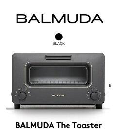 【送料無料】BALMUDA The Toaster 感動のトースター K01E-KG バルミューダ オーブントースターブラック黒 高機能デザイン家電 バルミューダデザイン グッドデザイン賞受賞 キッチン家電 調理器具ザ・トースターK-01E-BK K01-EKG K01EKG