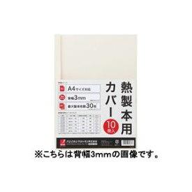 【送料無料】(まとめ)アコ・ブランズ 製本カバA4 0mmアイボリ10冊 TCW00A4R【×4セット】