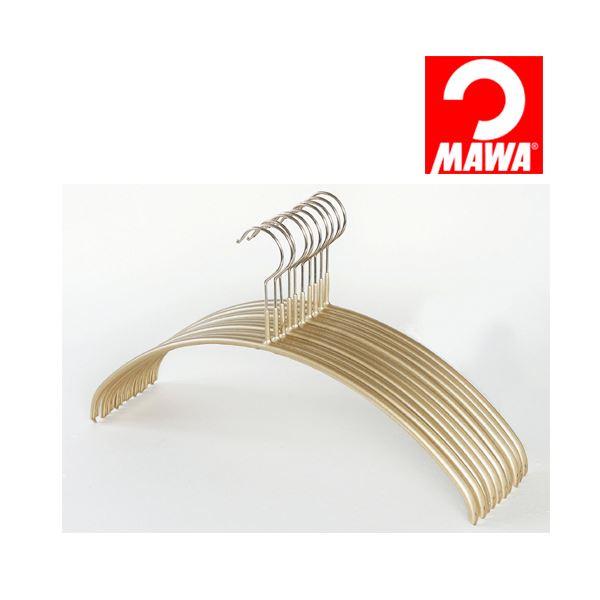 【送料無料】MAWA(マワ)社 10本セット マワハンガー 滑らないハンガー レディースライン ゴールド