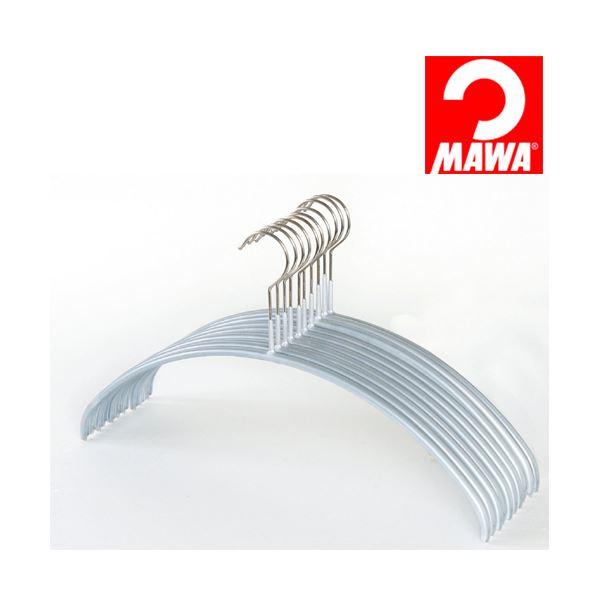 【送料無料】MAWA(マワ)社 10本セット マワハンガー 滑らないハンガー レディースライン シルバー