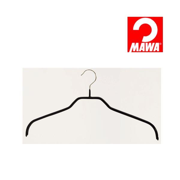 【送料無料】MAWA(マワ)社 10本セット マワハンガー 滑らないハンガー レディースハンガー ブラック