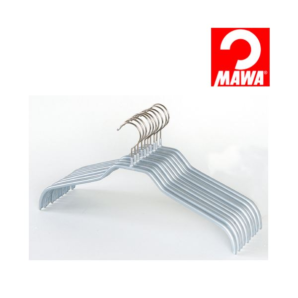 【送料無料】MAWA(マワ)社 10本セット マワハンガー 滑らないハンガー レディースハンガー シルバー