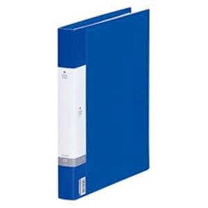 (業務用3セット) LIHITLAB 名刺ホルダー/名刺ファイル 【A4/500枚収容 30穴】 リングタイプ ヨコ入れ G8802-8 青