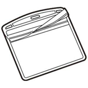 【送料無料】(まとめ)ジョインテックス 名札用替ケース C名刺型横10枚 B076J【×5セット】