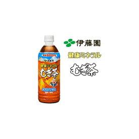 【送料無料】【まとめ買い】伊藤園 健康ミネラルむぎ茶 600ml ×24本(1ケース)ペットボトル