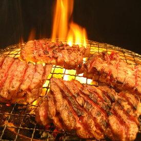 【送料無料】亀山社中 タレ漬け焼肉・BBQセット 華咲きハラミ&華咲きひとくち牛モモ 3.78kg