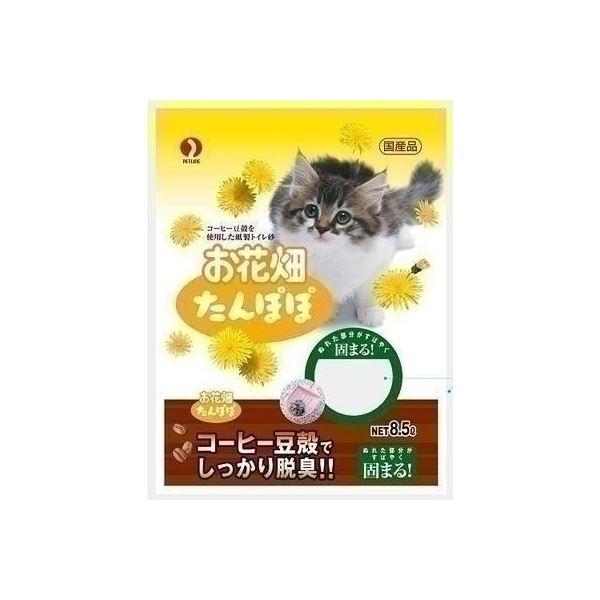【送料無料】ペットライン お花畑 タンポポ 8.5L 【ペット用品】