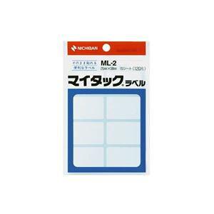 (業務用20セット) ニチバン ラベルシール/マイタック ラベル 【白無地/一般】 ML-2