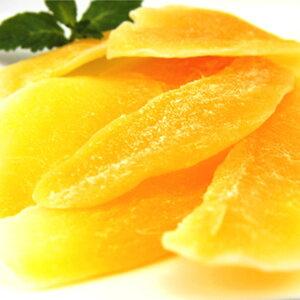 【送料無料】【業務用】高級ドライマンゴーメガ盛り1kg