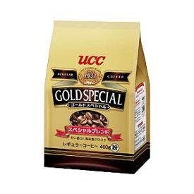 【送料無料】UCC ゴールドスペシャル スペシャルブレンド 1袋(400g)