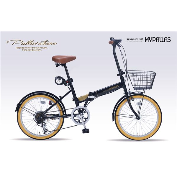 【送料無料】MYPALLAS(マイパラス) 折りたたみ自転車20・6SP・オールインワン M-252 ブラック(BK)