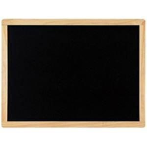 光 マーカー用黒板 HBD456W 白木仕上げ