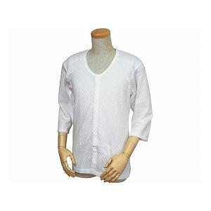 【送料無料】ウエル 紳士用 キルト八分袖前開きシャツ(ワンタッチテープ式) /W460 LL 白