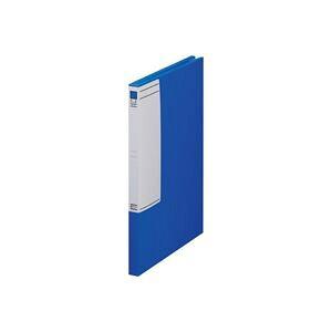 (業務用3セット)キングジム 図面ファイルGP 1162 A2 青