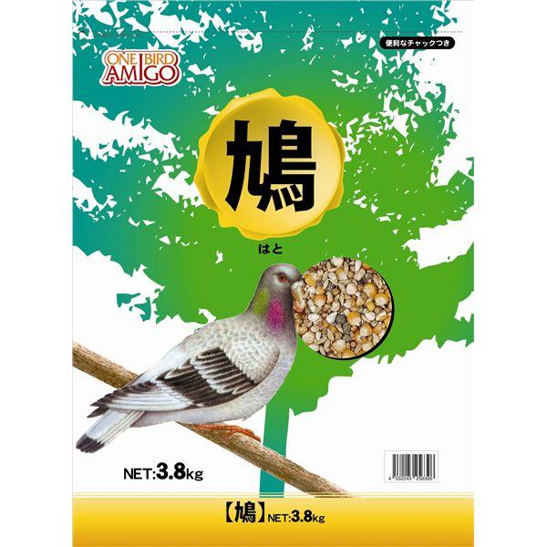 【送料無料】アラタ ワンバード アミーゴ 鳩 3.8kg 【ペット用品】